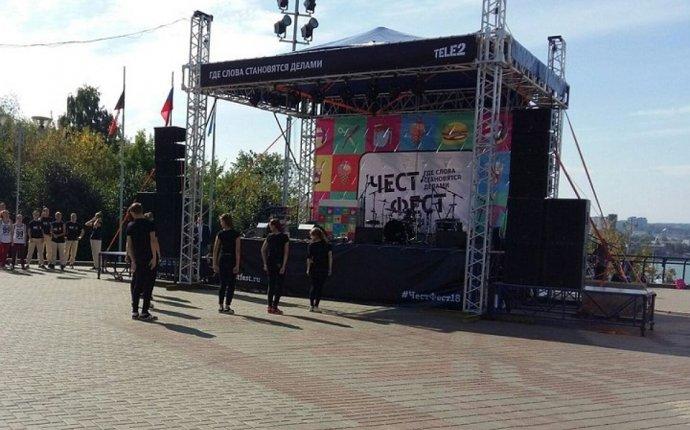 ЧестФест» в Ижевске: микроавтобус с кофе, дизайнерская мебель и
